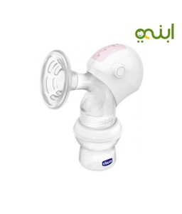 Portable Electric breast pump Chicco brand