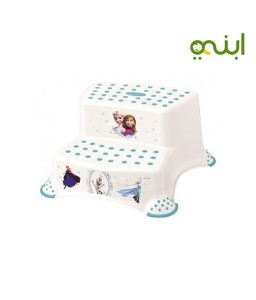 Double Step Stool With Anti-Slip-Function - White