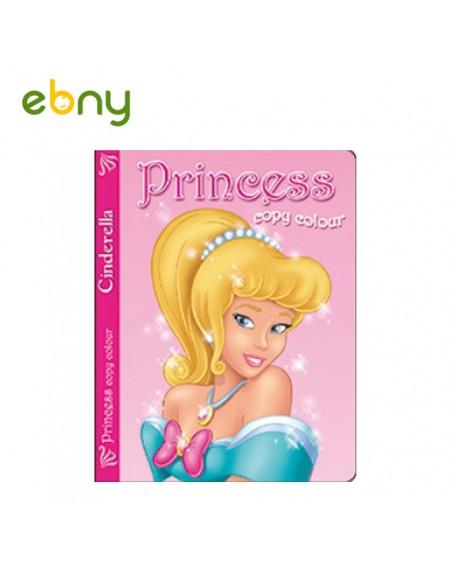 كتاب تلوين من سلسلة الأميرات سندريلا