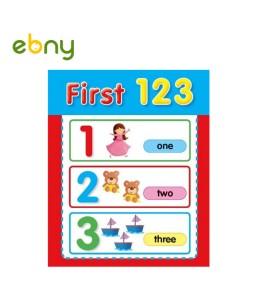 كتاب مميز للأرقام الأولى للأطفال أول 123