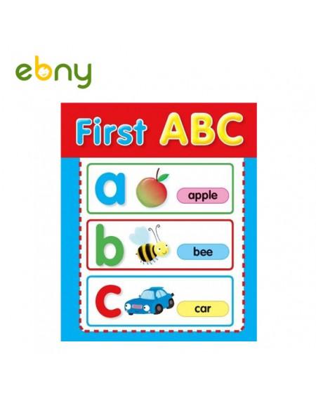 كتاب مميز للحروف الأولى للأطفال أول ABC
