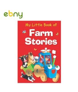 كتابي الصغير لقصص المزرعة