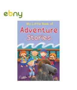 كتابى الصغير لحكايات المغامرات