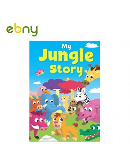 قصتى للغابة الرائعة للتلوين للأطفال