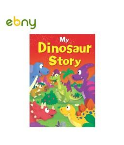 قصة الديناصور المميزة لأطفال