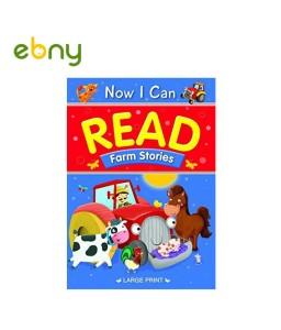سلسلة أستطيع القراءة الآن قصص المزرعة