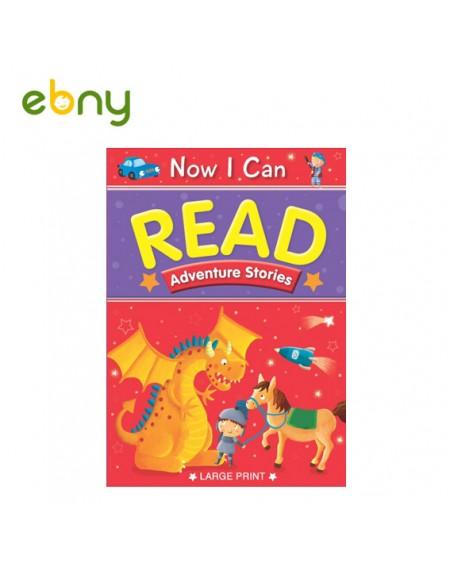 سلسلة أستطيع القراءة الآن قصص المغامرات