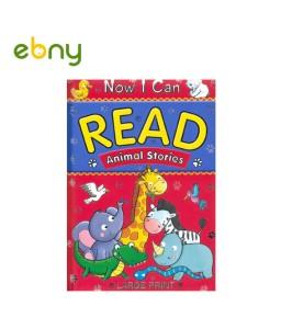 سلسلة أستطيع القراءة الآن قصص الحيوانات