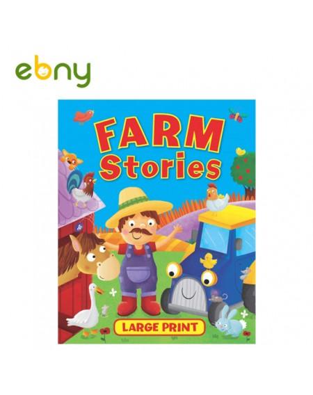 قصص المزرعة طبعة كبيرة مميزة