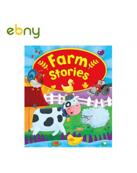 قصص المزرعة الرائعة طبعة كبيرة