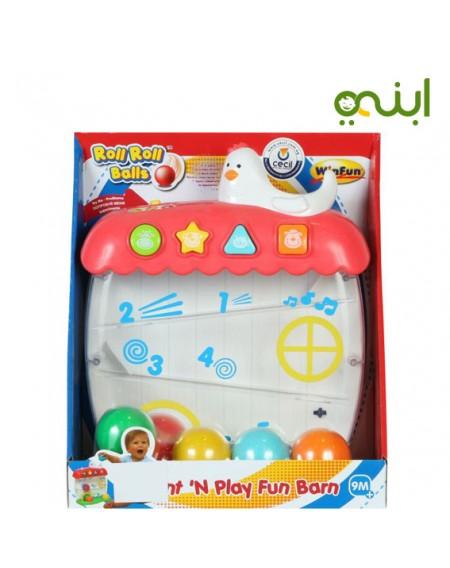 لعبة الحظيرة التعليمية الرائعة من وين فنمن الولاده الي عمر سنتين