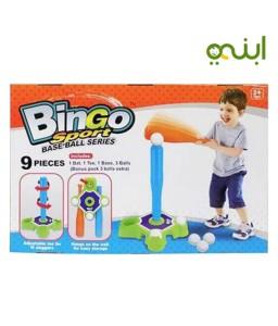 لعبة كرة القاعدة من بينجو للأولاد
