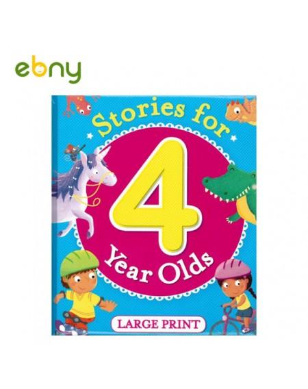 قصص لعمر 4 سنوات رائعة للمشاركة مع طفلك