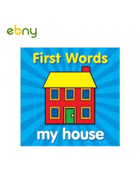 الكلمات الأولى داخل المنزل لأطفالك