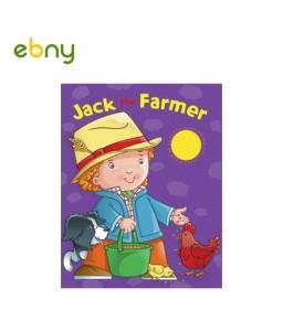 جاك الفلاح يعرف الأطفال على وظيفة المزارع بطريقة شيقة