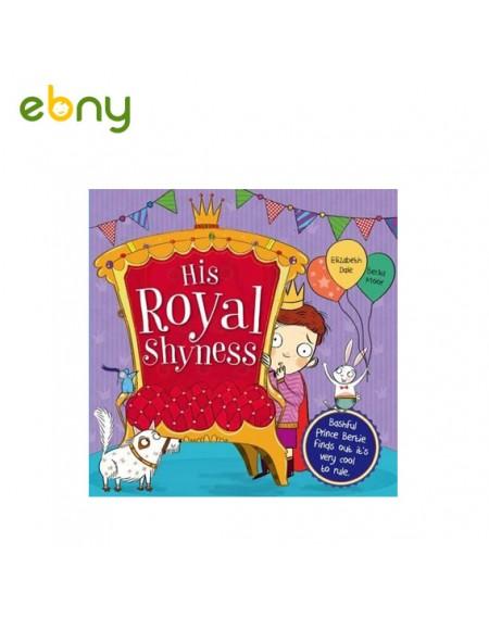 قصة الأمير الخجول الرائعة للأطفال