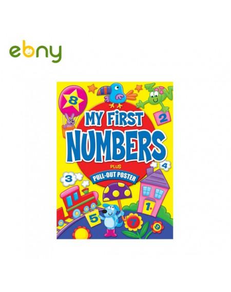 أرقامى الأولى سن 3 سنوات فأكثر