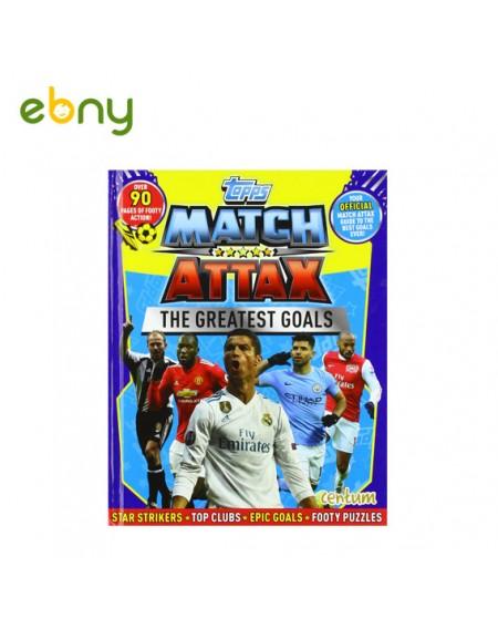 كتاب مباريات - أعظم الأهداف