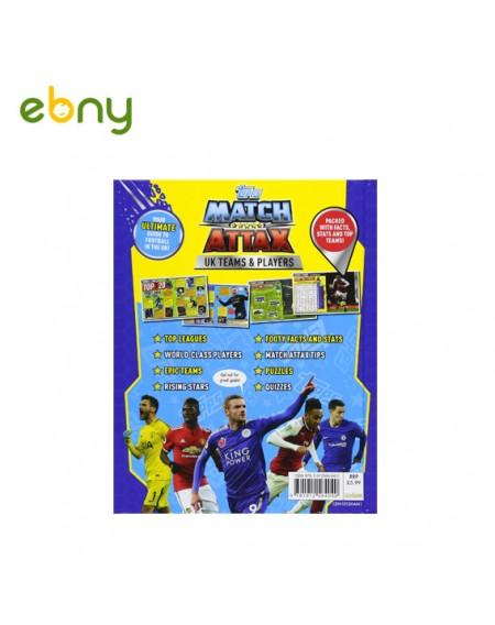 كتاب مباريات - لعبى وفرق انجلترا