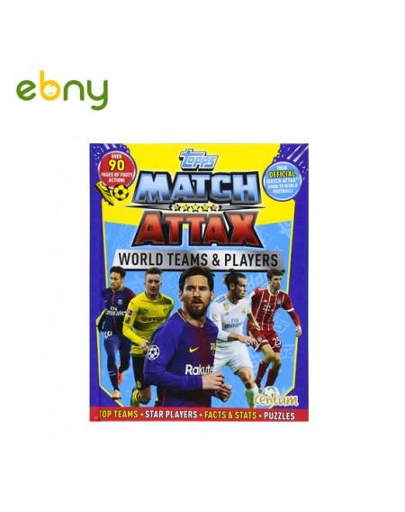 كتاب مباريات - لعبى وفرق العالم