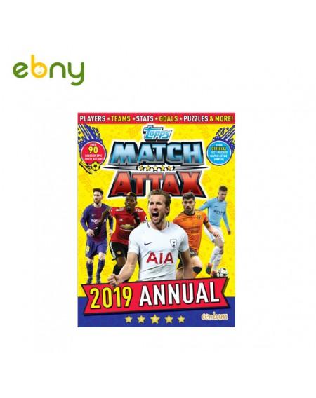 كتاب مباريات - العام 2019