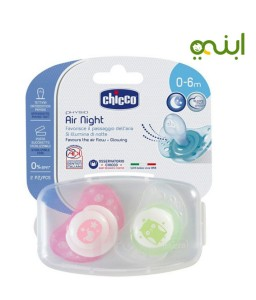 Physio Air Night Soother  Soft and comfortable for mouth
