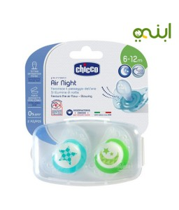 Physio Air Night Soother  Super thin base