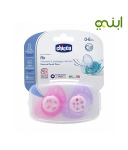 Chicco Silicon Soother for newborn