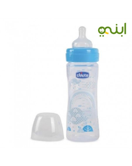 Baby bottles in a wonderful smooth wayFrom birth to two years