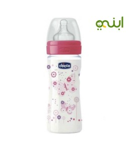 Pink Baby bottle smooth from chicco