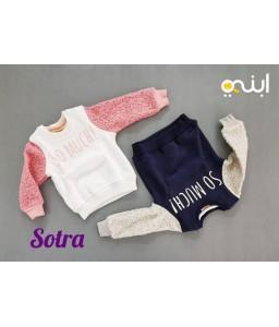 Detinctive Sweatshirt  for girls