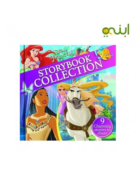 أميرات ديزني : مجموعة متنوعة من القصص القصيرة