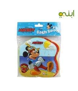 Disney Classics - Mickey: Bath Book