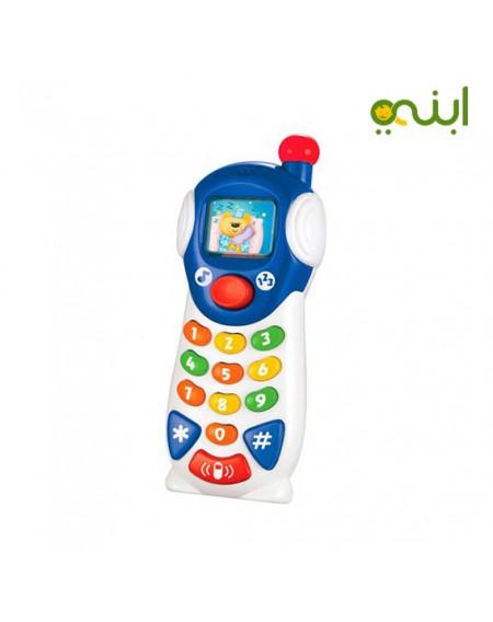 الهاتف المضئ المرح من وين فن
