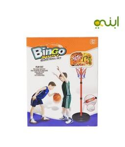Bingo Basketball Set
