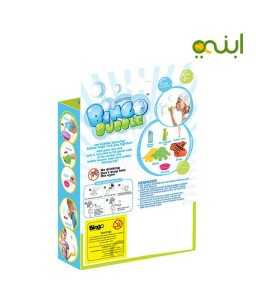 Bingo Bubble Set 2 in 1 with Gloves and Socks