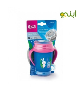 Lovi Cup With Handles - 250 Ml - Multi Color