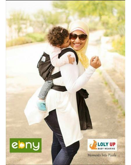 حمالة قماشية برباط لراحة طفلك وحمايته