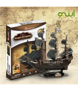 Build puzzle ship toy best gift for your kids