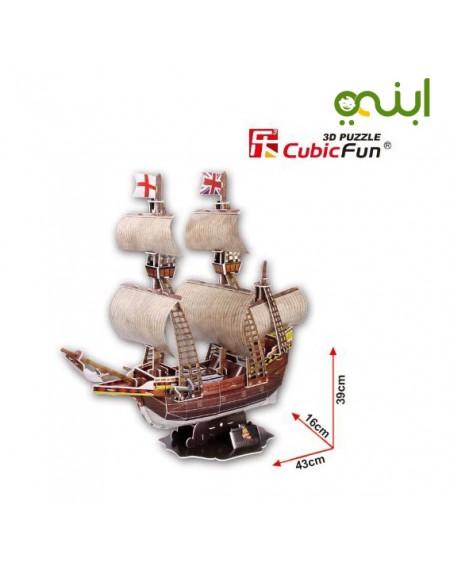 مكعبات البناء سفينة الإبحار من كيوبك فنالعاب