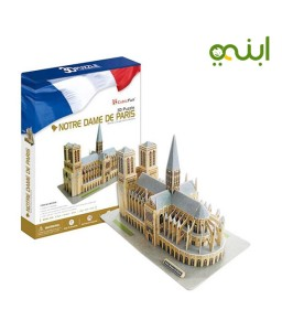 3D Puzzle Notre Dame De Paris For Unisex
