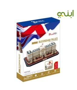 بازل قلعة باكنغام في لندن ثلاثية الابعاد 72 قطعة