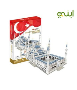 مجموعة بازل ثلاثي الابعاد شكل مسجد السلطان احمد