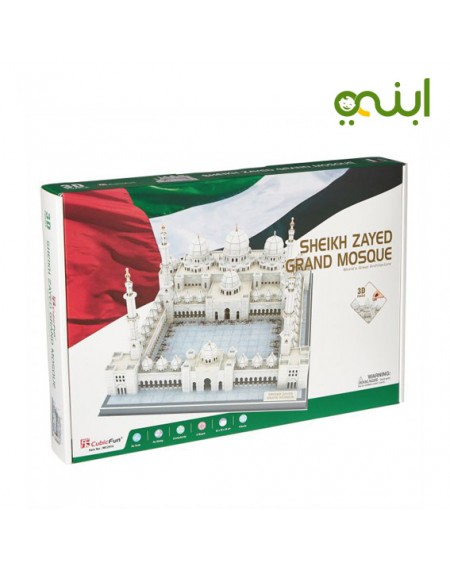 جامع الشيخ زايد الكبير من كيوبن فنالعاب