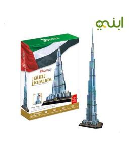 بازل برج خليفة ثلاثي الابعاد لأطفال أذكياء