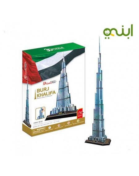 بازل برج خليفة ثلاثي الابعاد لأطفال أذكياءالعاب