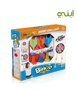 Bingo Sport Dart Series for your children