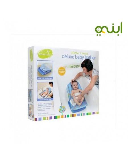 كرسي الاستحمام المميز للرضيع ديلوكسمن الولاده الي عمر سنتين