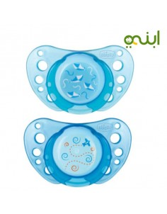 Chicco Silicone Physio Air Pacifier for proper oral growth for baby