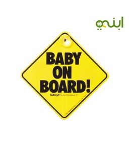 Safety Baby On Board Sign in yellow